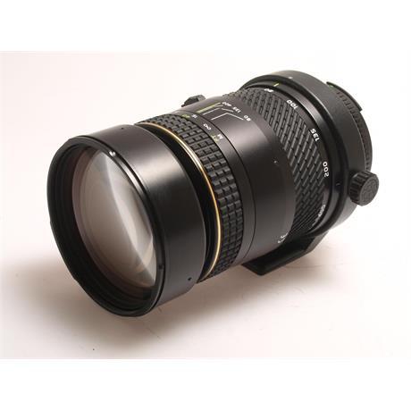 Tokina 80-400mm F4.5-5.6 ATX - Nikon AF thumbnail