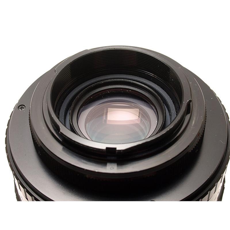 Centon 500mm F8 Reflex - Contax SLR Thumbnail Image 2