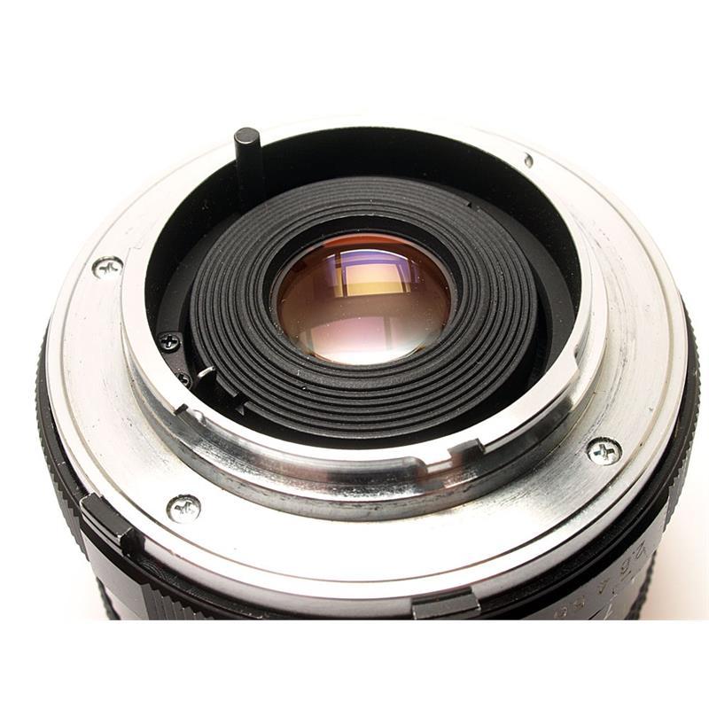 Vivitar 28mm F2.8 MC - Minolta Manual Thumbnail Image 2