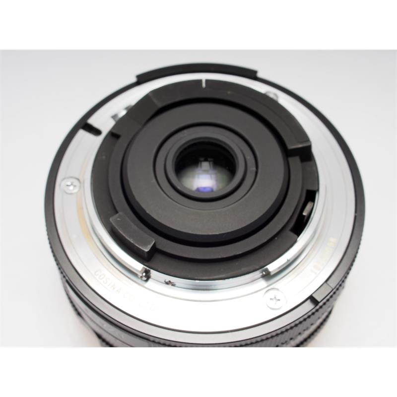 Voigtlander 20mm F3.5 Color Skopar SLII AI-s Thumbnail Image 2