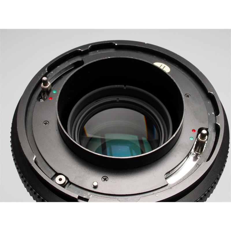 Mamiya 350mm F5.6 Apo KL Thumbnail Image 2