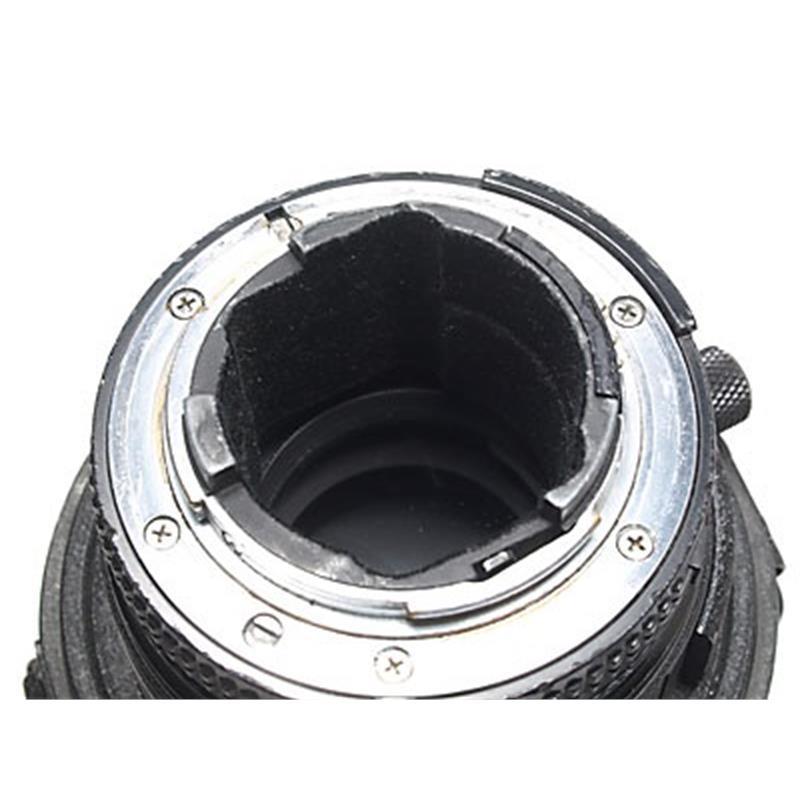 Nikon 300mm F2.8 IF ED AF Thumbnail Image 2