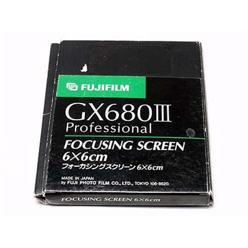 Fujifilm 6x8 Screen (680) Thumbnail Image 0