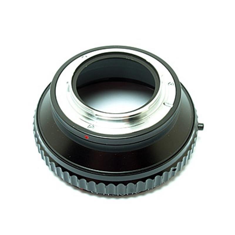 Generic Hasselblad-Nikon Adapter Thumbnail Image 1